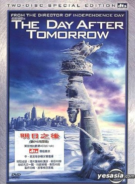 The Day After Tomorrow - DVD cover