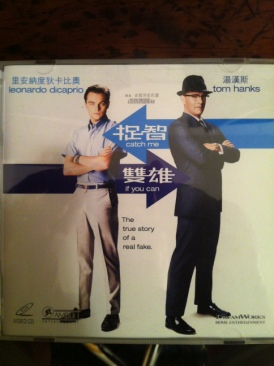 Catch Me If You Can - Video CD cover