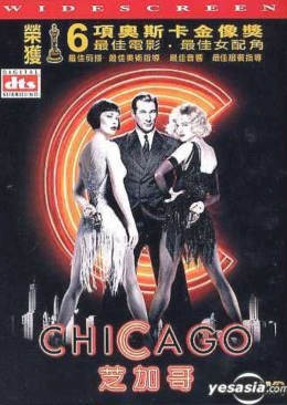Chicago - DVD cover