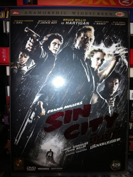 Sin City - DVD cover