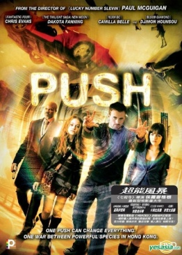 Push - DVD cover