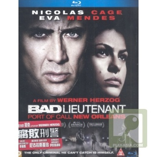 Bad Lieutenant: Port of Call - New Orleans - Blu-ray cover