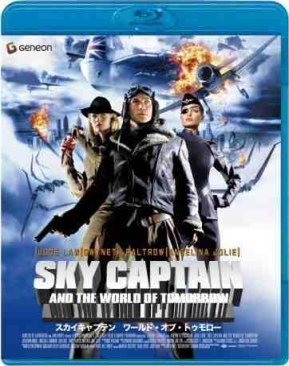 Sky Captain and the World of Tomorrow - Blu-ray cover