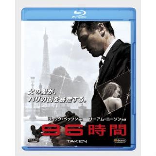 Taken - Blu-ray cover