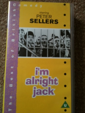 I'm Alright Jack - VHS cover