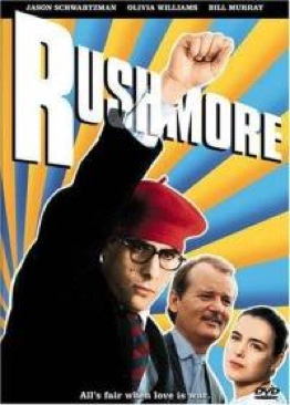 Rushmore - DVD cover