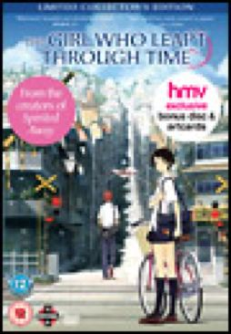 The Girl Who Leapt Through Time - DVD cover