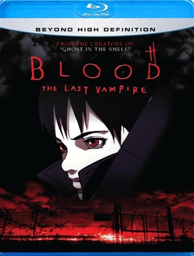 Blood the last vampire 2009 cast