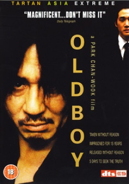 Oldboy - DVD cover