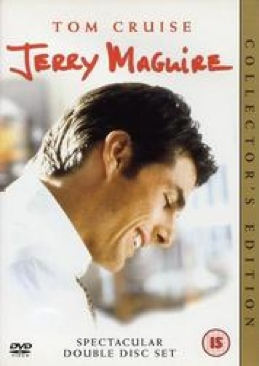 Jerry Maguire - DVD cover