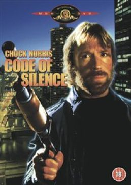 Code of Silence - CED cover