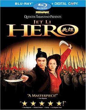 Hero - Blu-ray cover