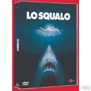 Lo Squalo (1975) - DVD cover