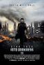 Star Trek Into Darkness - Blu-ray cover