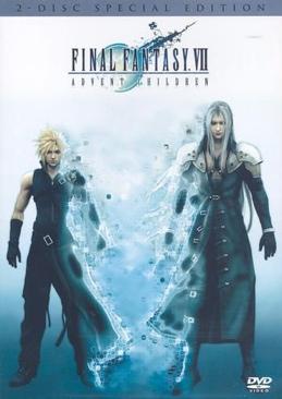 Final Fantasy VII: Advent Children - DVD cover