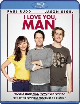 I Love You, Man - Laser Disc cover