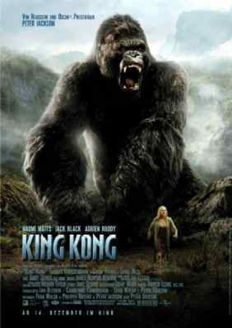 King Kong - Video CD cover