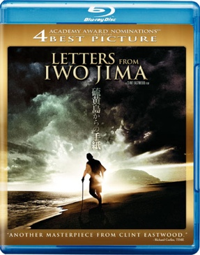 Letters from Iwo Jima - Blu-ray cover