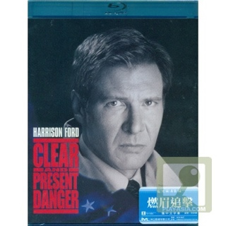 Clear and Present Danger - Blu-ray cover