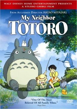 My Neighbour Totoro - DVD cover