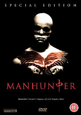 Hannibal I: Manhunter - DVD cover