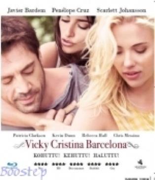 Vicky Cristina Barcelona - DVD cover