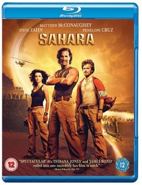 Sahara - Blu-ray cover