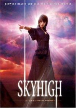 Sky High - DVD cover