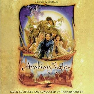 Arabian Nights - DVD cover