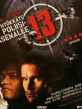 Hyökkäys poliisiasemalle 13 - HD DVD cover