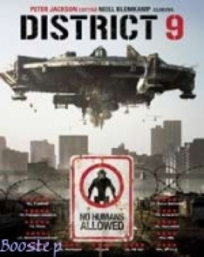 District 9 - Video CD cover