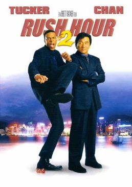 Rush Hour 2 - Laser Disc cover