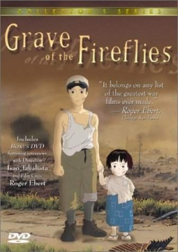 Grave of the Fireflies - DVD cover