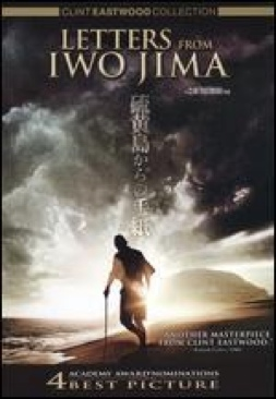 Letters from Iwo Jima - DVD cover