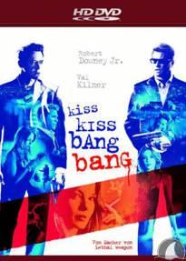 Kiss Kiss Bang Bang - HD DVD cover