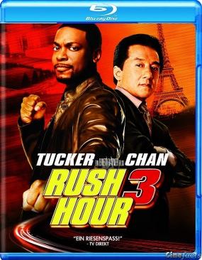 Rush Hour 3 - Blu-ray cover