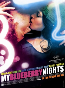 My Blueberry Nights - DVD cover