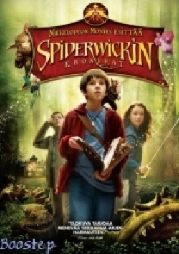 The Spiderwick Chronicles - DVD cover