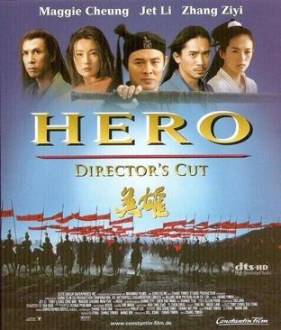 Hero - Video CD cover