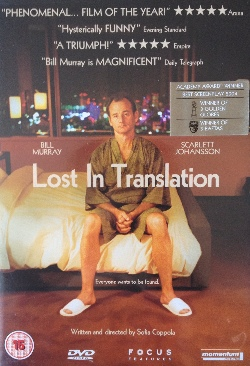 Lost in Translation - DVD-R cover
