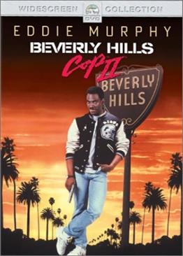 Beverly Hills Cop II - DVD cover