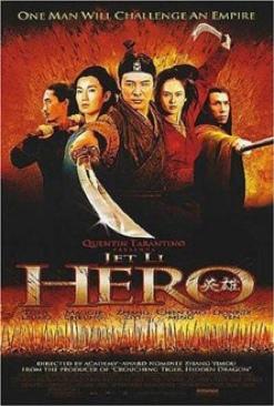 Heroe - DVD cover