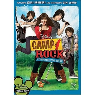 Camp Rock - DVD cover