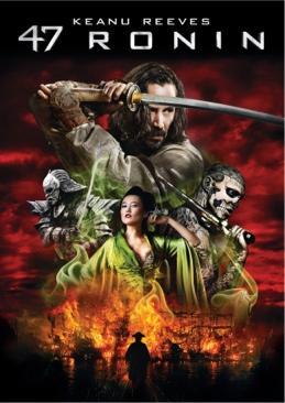 47 Ronin - DVD cover