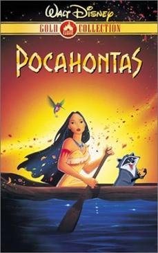 Pocahontas - VHS cover
