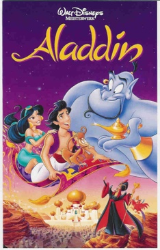 Aladdin - VHS cover