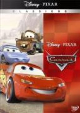 Carros - DVD cover