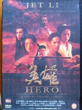 Hero - DVD cover