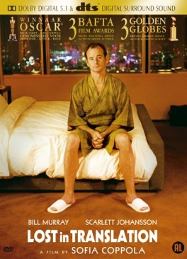 Lost in Translation - DVD cover