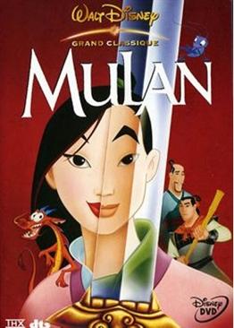 Mulan - DVD cover